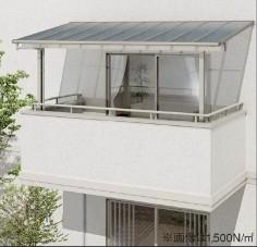 YKKap バルコニー ベランダ用屋根 ヴェクター 2・3階向け