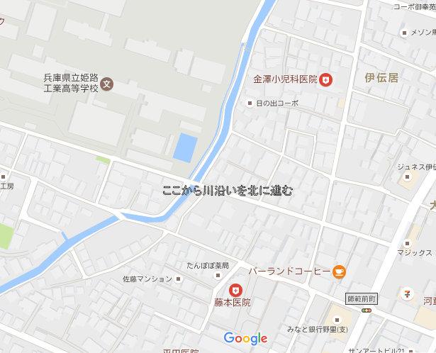 姫路 船場川 ホタルが見れる スポット 姫路工業高校付近