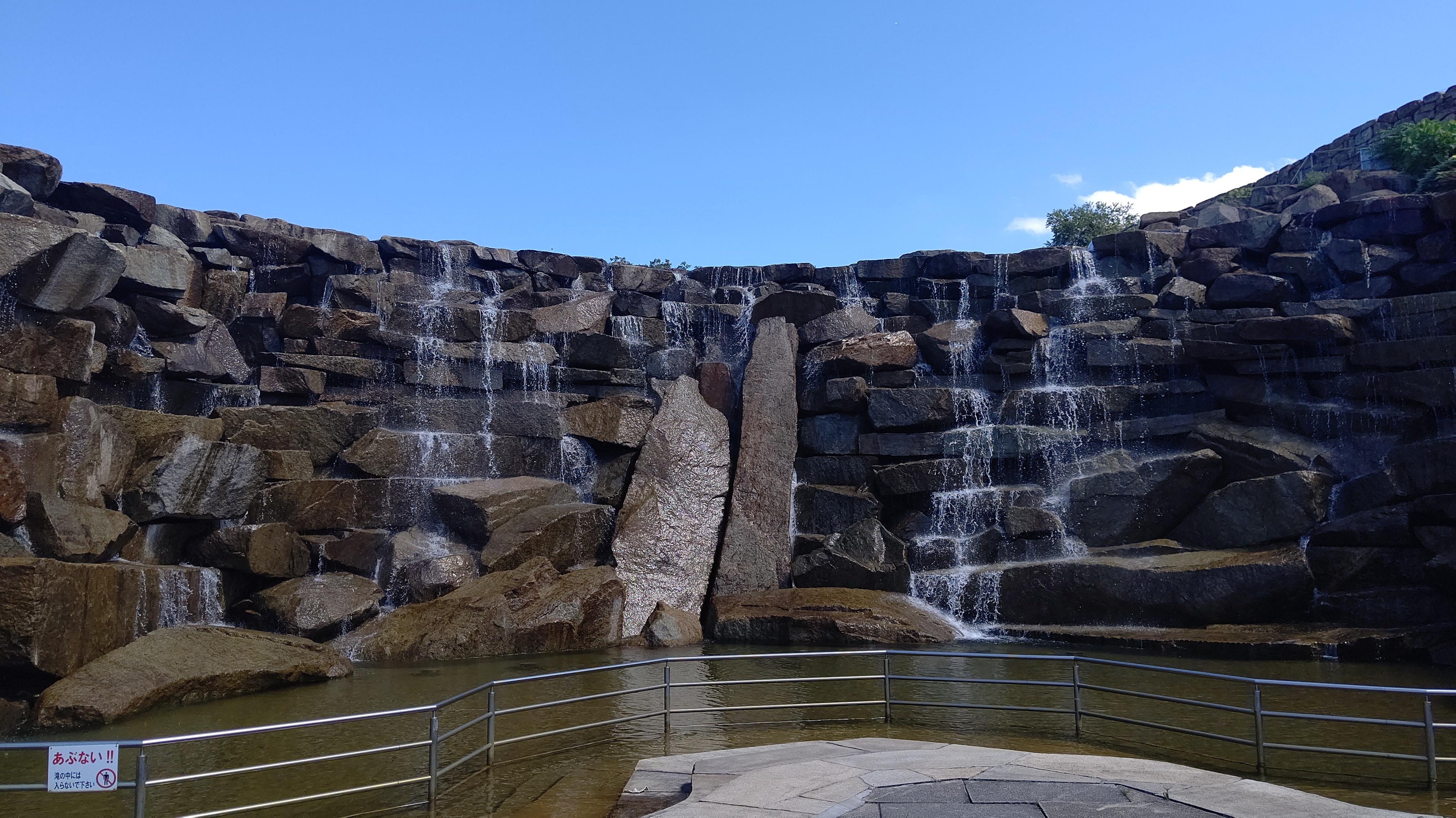 まんのう公園 昇龍の滝 画像