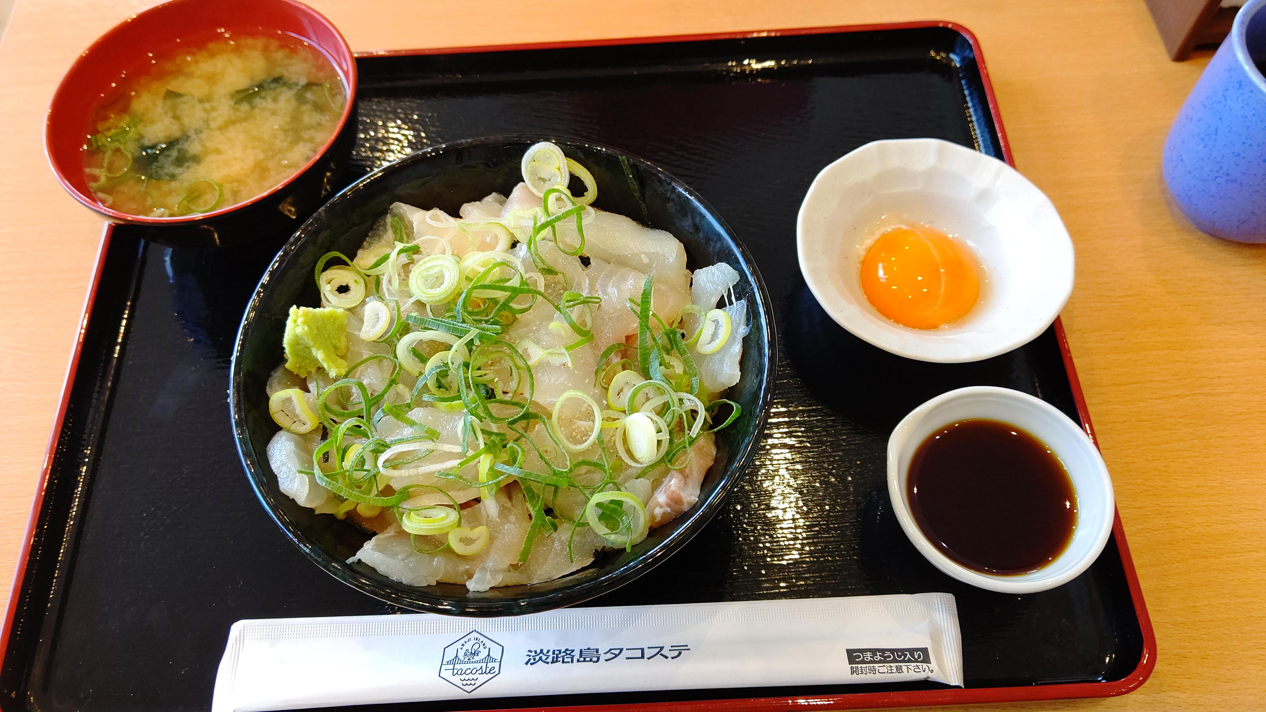 淡路島 タコステ 鯛の海鮮丼